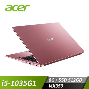 ACER宏碁 Swift 3 筆記型電腦(i5-1035G1/MX350/8G/512G)