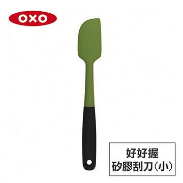 美國OXO 好好握矽膠刮刀-小綠