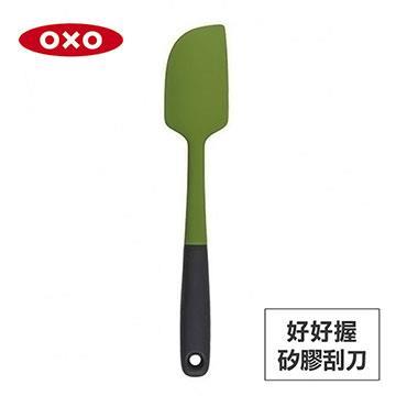 美國OXO 好好握矽膠刮刀-綠