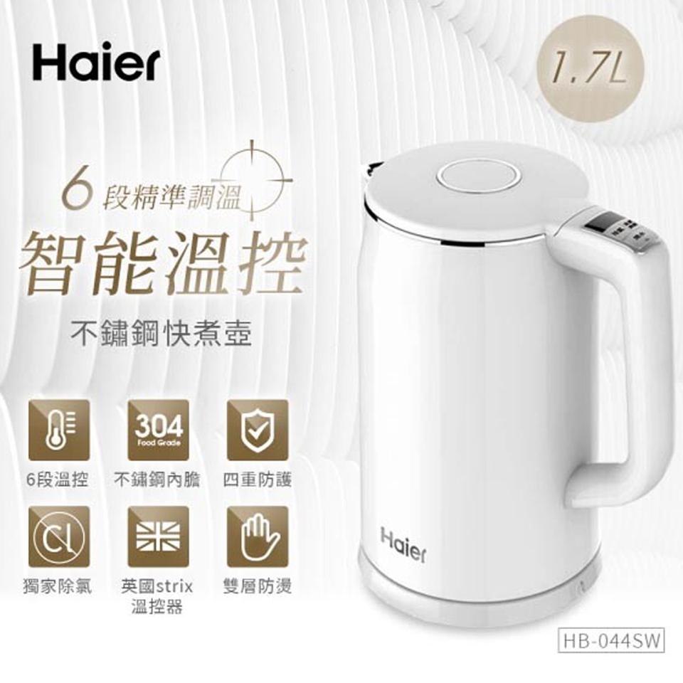 Haier海爾 1.7L智能溫控快煮壺-氣質白