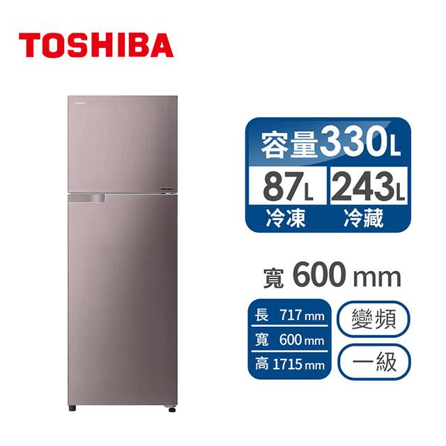 TOSHIBA 330公升變頻冰箱