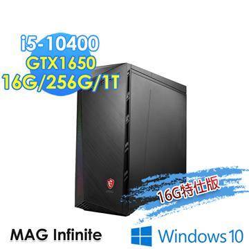 微星msi Infinite 10SA-1044TW 電競桌機(i5-10400/16G/256G+1T/GTX1650S/W10)