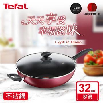 特福Tefal巴洛克系列32CM不沾炒鍋含蓋
