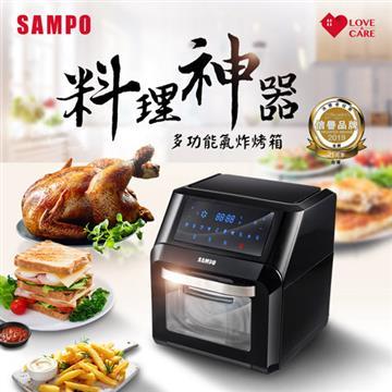 聲寶 10L大容量健康免油全能氣炸烤箱 SA-KZ-PA10B