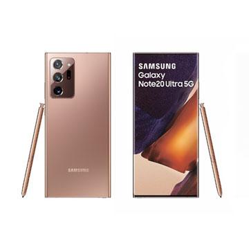 【福利品】三星SAMSUNG Note20 Ultra 智慧型手機 12G/256G 金