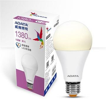 ADATA 威剛12W節能標章LED球泡燈-黃光