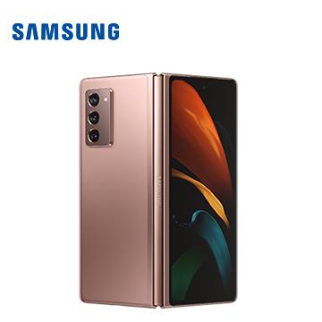 三星SAMSUNG Galaxy Fold2 智慧型手機 5G 星霧金