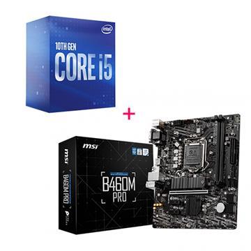 Intel i5-10400F/B460M PRO