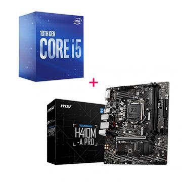 Intel i5-10400F/H410M-A PRO