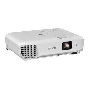 EPSON愛普生 高亮彩商用投影機