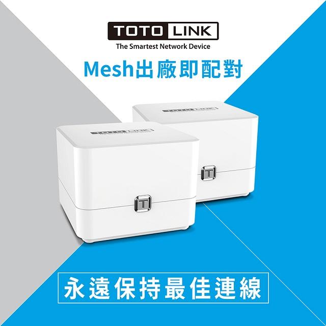 TOTOLINK AC1200 Mesh網狀路由器系統