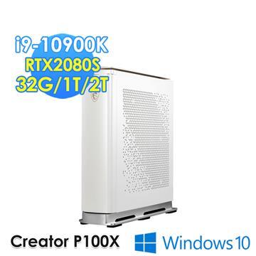 msi微星 P100X 10SE-252TW 電競桌機(i9-10900K/32G/1T+2T/RTX2080S/W10Pro)