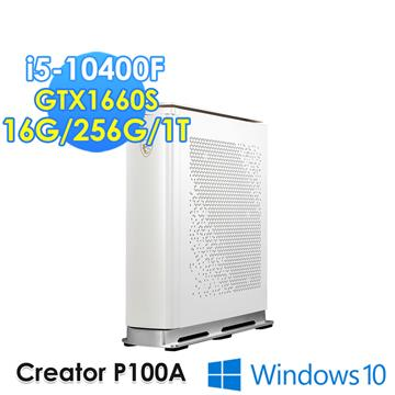 msi微星 P100A 10SI-256TW 電競桌機(i5-10400F/16G/256G+1T/GTX1660S/W10)
