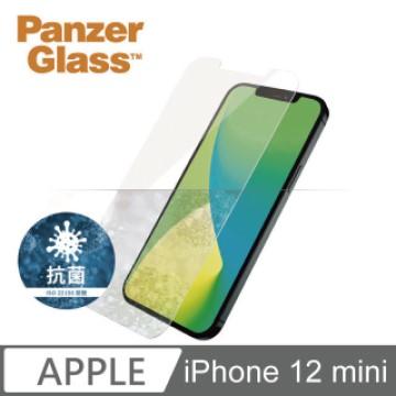 PanzerGlass iPhone 12 mini 耐衝擊玻璃保護貼(2707)