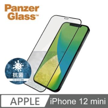 PanzerGlass iPhone 12 mini 2.5D耐衝擊保護貼