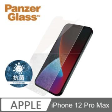 PanzerGlass iP 12 ProMax 耐衝擊玻璃保貼