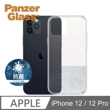 PanzerGlass iPhone 12 Pro / 12 輕薄漾玻透殼