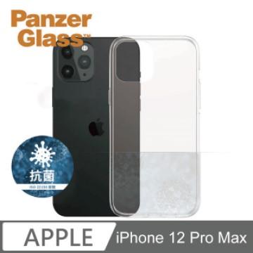 PanzerGlass iPhone 12 Pro Max 輕薄漾玻透殼