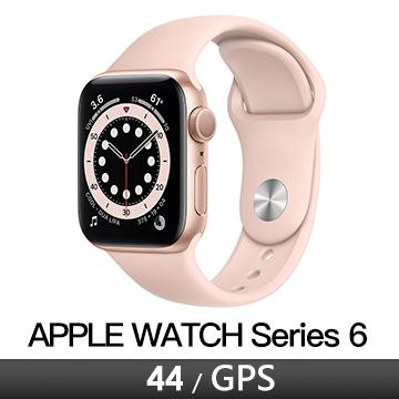 Apple Watch S6 GPS 44/金鋁/粉沙運動錶帶