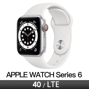 Apple Watch S6 LTE 40/銀鋁/白運動錶帶