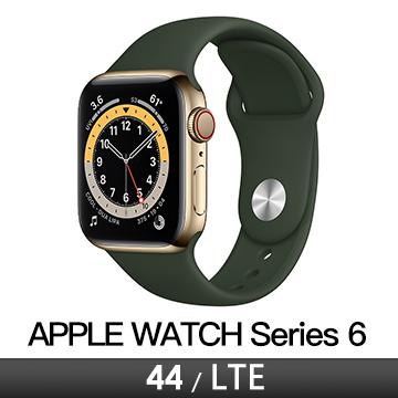 Apple Watch S6 LTE 44/金不鏽鋼/賽普勒斯綠運動錶帶