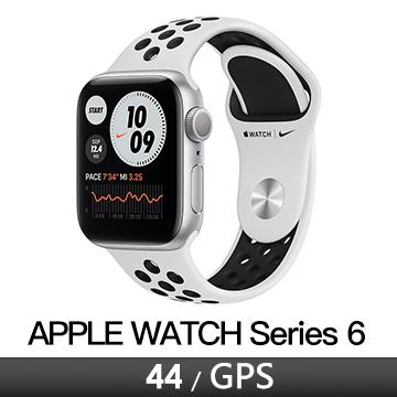 Apple Watch S6 Nike+ GPS 44/銀鋁/白底黑洞運動錶帶
