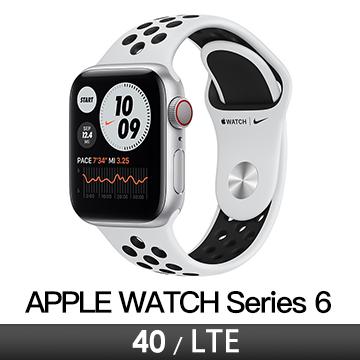 Apple Watch S6 Nike+ LTE 40/銀鋁/白底黑洞運動錶帶