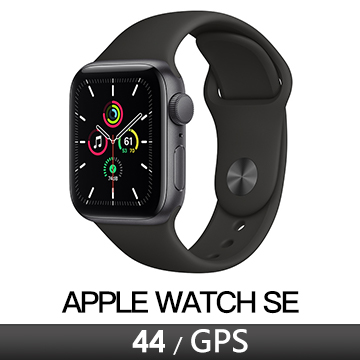 Apple Watch SE GPS 44/灰鋁/黑運動錶帶 MYDT2TA/A