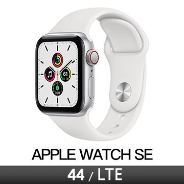 Apple Watch SE LTE 44/銀鋁/白運動錶帶