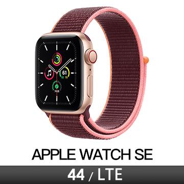 Apple Watch SE LTE 44/金鋁/梅李運動錶環