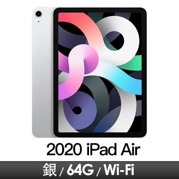 Apple iPad Air 10.9吋 Wi-Fi 64GB 銀色(MYFN2TA/A)