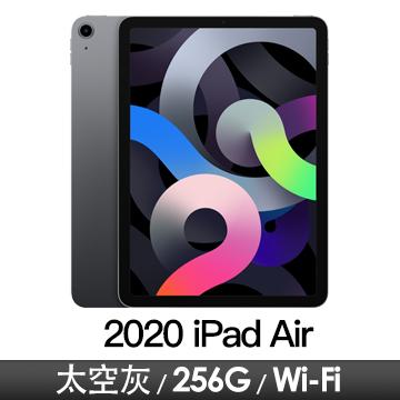 Apple iPad Air 10.9吋 Wi-Fi 256GB 太空灰