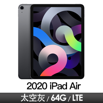 Apple iPad Air 10.9吋 Wi-Fi+LTE 64GB 太空灰