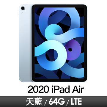 Apple iPad Air 10.9吋 Wi-Fi+LTE 64GB 天藍色 MYH02TA/A