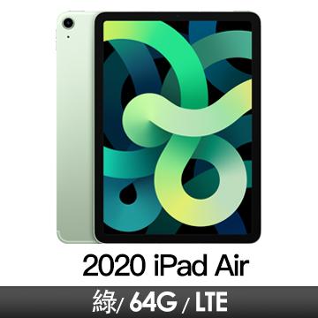 Apple iPad Air 10.9吋 Wi-Fi+LTE 64GB 綠色 MYH12TA/A