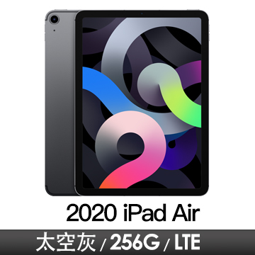 Apple iPad Air 10.9吋 Wi-Fi+LTE 256GB 太空灰 MYH22TA/A