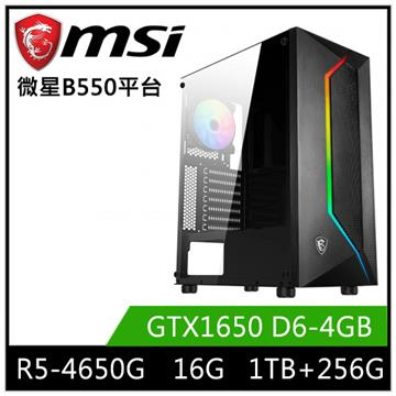 MSI微星平台[電光勇士]桌上型電腦(R5-4650G/B550M/16GD4/GTX1650/256G+1T)