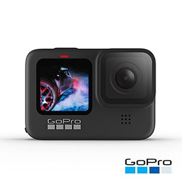 GoPro HERO9 Black 攝影機