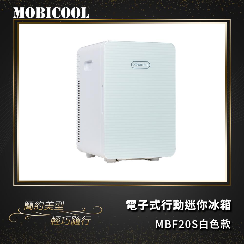 MOBICOOL 電子式行動迷你冰箱白色款 MBF20PS