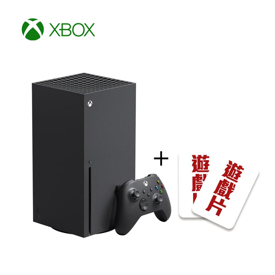 【618特惠組】Xbox Series X主機 + 超熱銷遊戲 X2
