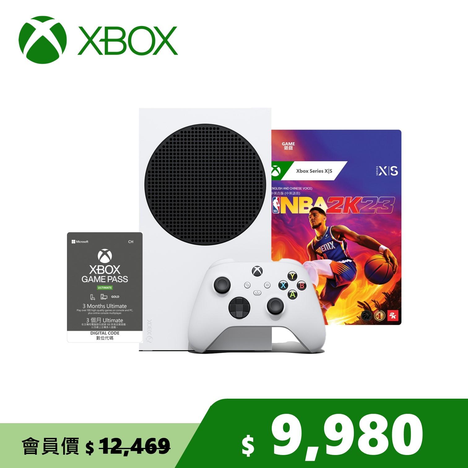 【618特惠組】Xbox Series S主機 + Xbox Game Pass Ultimate 3個月實體卡2張 RRS-00020