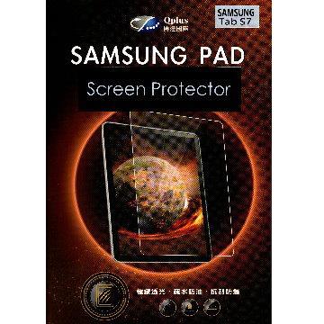 傳達 SAMSUNG Tab S7 亮面保護貼