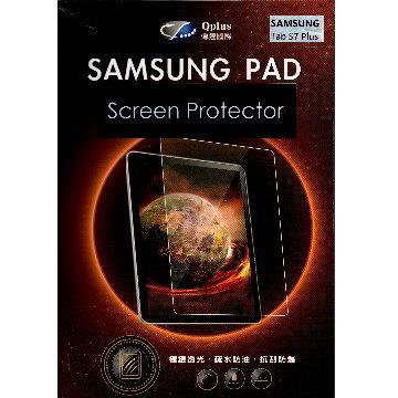 傳達 SAMSUNG Tab S7+ 亮面保護貼