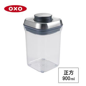 美國OXO POP 不鏽鋼保鮮收納盒-0.9L OXO-01021STL09