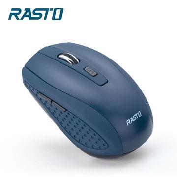 RASTO RM6六鍵式超靜音無線滑鼠