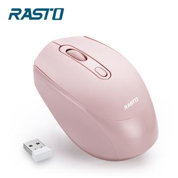 RASTO RM10超靜音無線滑鼠-粉