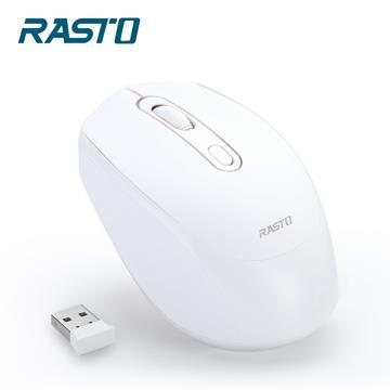 RASTO RM10超靜音無線滑鼠-白 R-PCA010WH