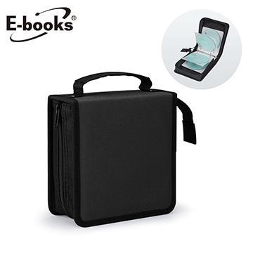 E-books 素雅50入活頁式CD收納包-黑