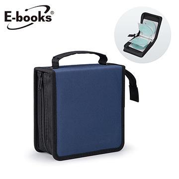E-books 素雅50入活頁式CD收納包-藍