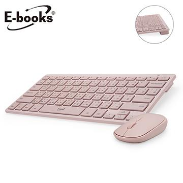 E-books Z7薄型藍牙無線鍵盤滑鼠組-粉